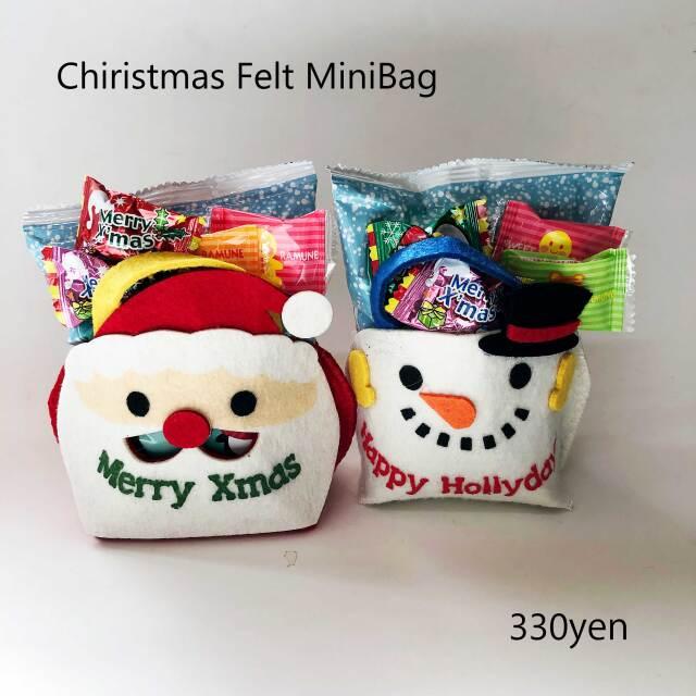 クリスマスプレゼント300円