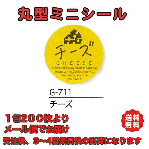 G-711
