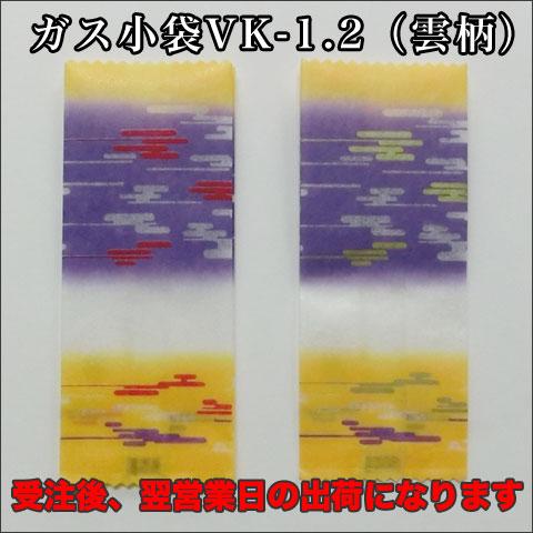 VK-1.2