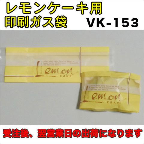 VK-153