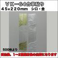 VK-6\4