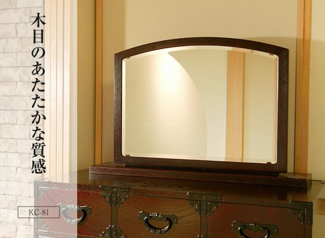 仙台箪笥 置鏡 KC-81 拭き漆塗り