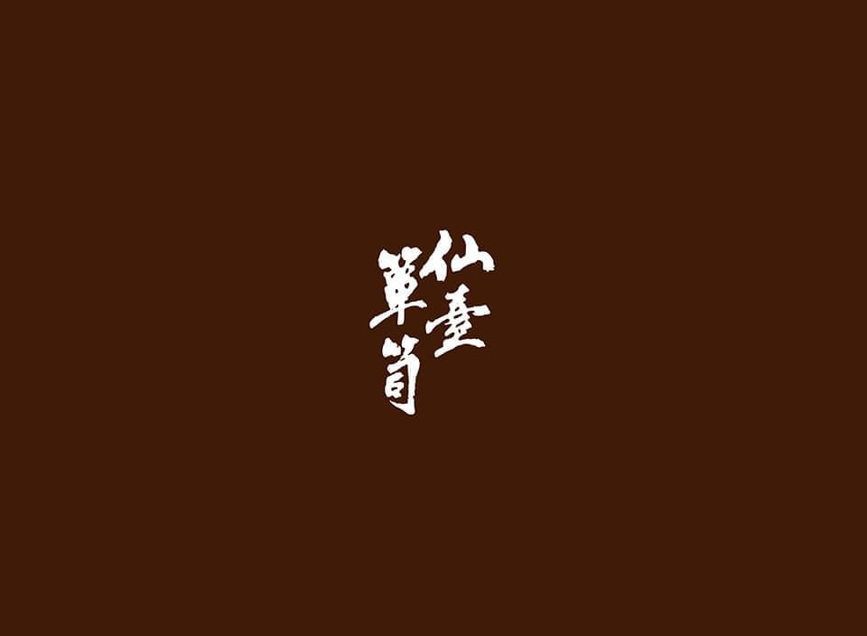 仙台仏壇(抽斗) KB-575/KEB-575/KR-575 木地呂漆塗り/朱色漆塗り/伝統色漆塗り