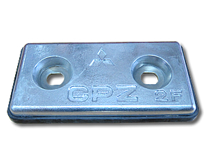 防蝕亜鉛 CPZ-2F