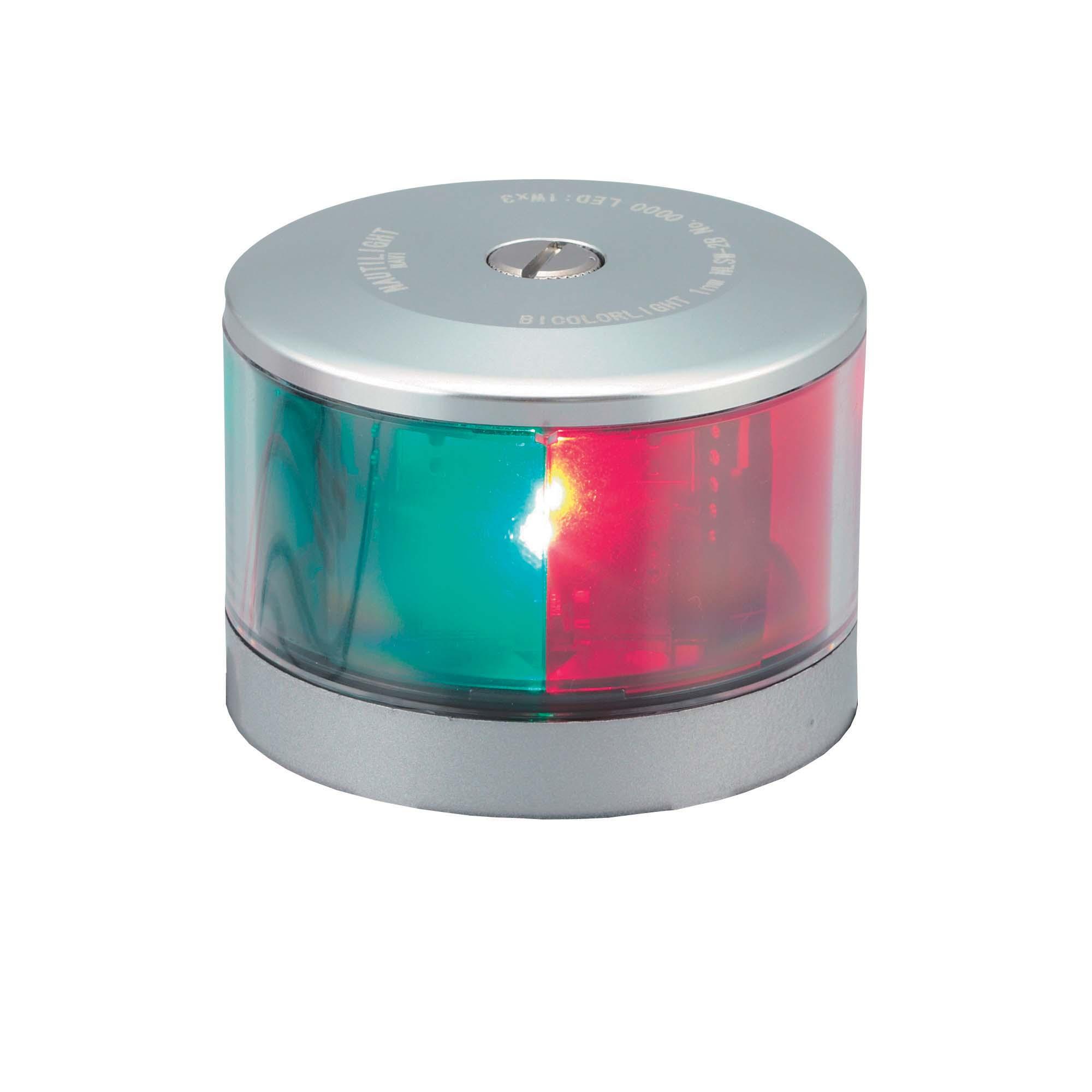 航海灯 第二種両色灯