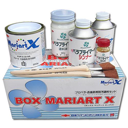 BOX マリアートX ドライブ&プロペラ用塗料 【日本ペイント・ニッペ】