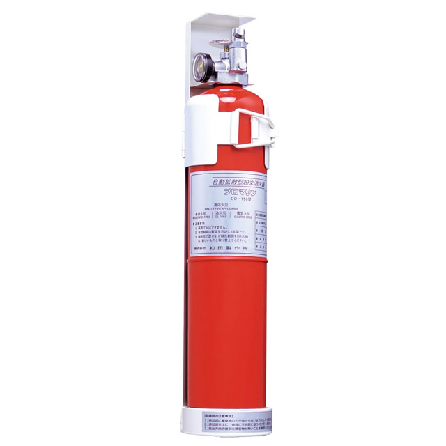 自動拡散型粉末消火器 DD-150