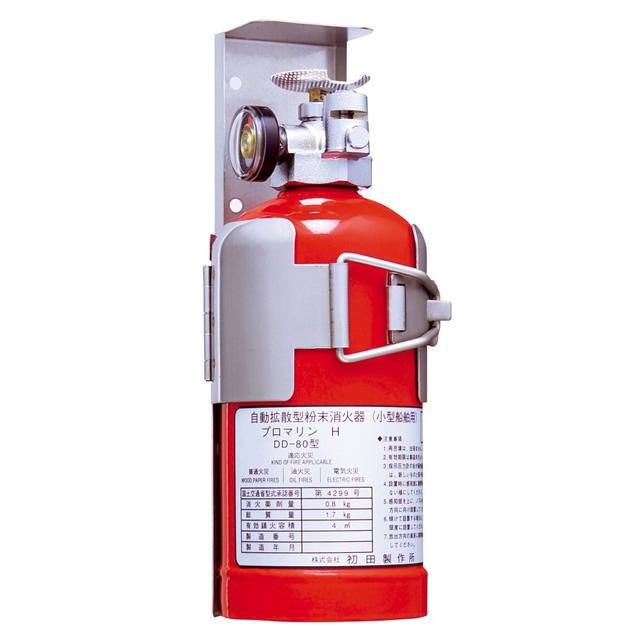 自動拡散型粉末消火器 DD-80