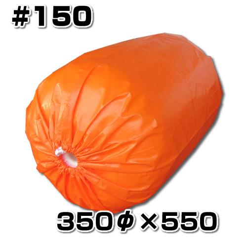 スチロバール オレンジフロート