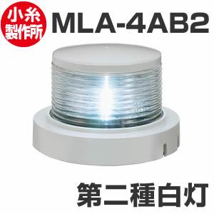 LED航海灯 小糸製作所 第二種白灯