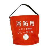 オーシャンOL-B型消火用 赤バケツ
