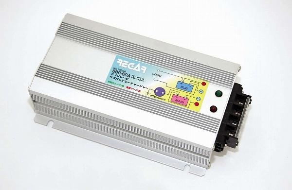 リガー サブバッテリーチャージャーSBC-60A[10608]
