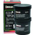 一般金属補修剤 デブコンA(鉄粉入り・パテ状) 1lbセット(450g)