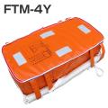小型船舶用救命浮器 FTM-4Y JCI検査品 【東洋物産】
