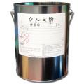 クルミ粉 #80 2kg デッキ・上部構造物塗料の滑り止めなどに! 【カナエ塗料】