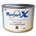 マリアートX塗料液