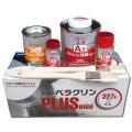 ニューペラクリンPLUS Mini ミニ 227gセット 金属防汚塗料 【中国塗料】