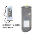 アクアパック(AQUAPAC)携帯電話用348