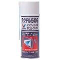 防錆コート剤 テクチル506 300ML