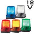 パトライト LED回転灯 12V LFH-12