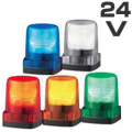 パトライト LED回転灯 24V LFH-24