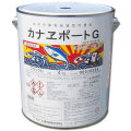 カナエポートG 4kg 加水分解型船底塗料 【カナエ塗料】