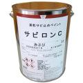 サビロンC 速乾サビ止ペイント 赤さび 3L 【カナエ塗料】