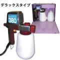 タフエアレス380 100V 電磁式エアレス 塗装機 【精和産業】