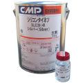 シリコンタイネツ シルバー 4kg 【中国塗料】 シリコン樹脂系耐熱上塗塗料(耐熱700℃まで)