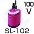 寺田ポンプ テラダポンプ - ファミリー水中ポンプ SL-102 AC100V
