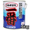 うなぎ塗料一番 4kg 日本ペイント ニッペ
