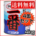 うなぎ塗料一番 4kg 4缶セット