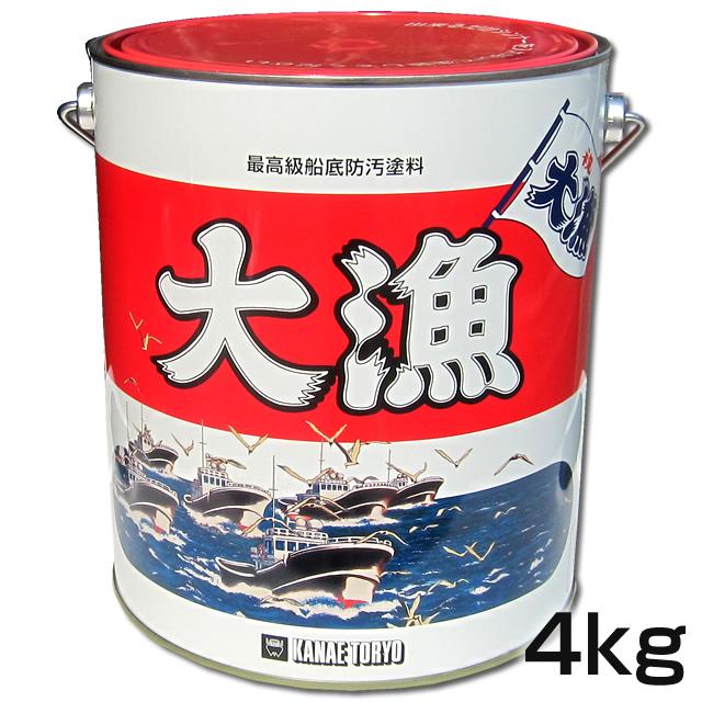 大漁 【カナエ塗料】