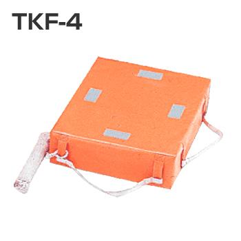 小型船舶用救命浮器 TKF-4 JCI検査品 【高階救命器具】
