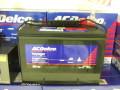ボイジャー ディープサイクルバッテリー M27MF マリン用バッテリーの定番!