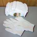 富士手袋工業