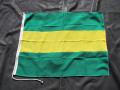 警戒船旗 700×900 緑黄緑 伴天 金具付