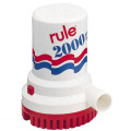 RULE ビルジポンプ2000