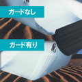 キールガード ブラック 150CM
