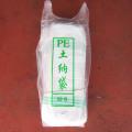 PE土のう袋 グリーンライン 50枚入り (土嚢袋)