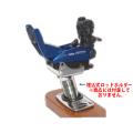 リガー 埋込用パワーホルダーCP(ブルー)