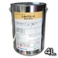 シルバーコート 4L アルミニウムペイント 【日本ペイント・ニッペ】