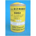 自己発煙信号SM82