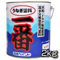 うなぎ塗料一番 2kg 日本ペイント ニッペ