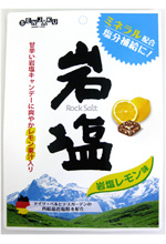 岩塩キャンデー レモン味