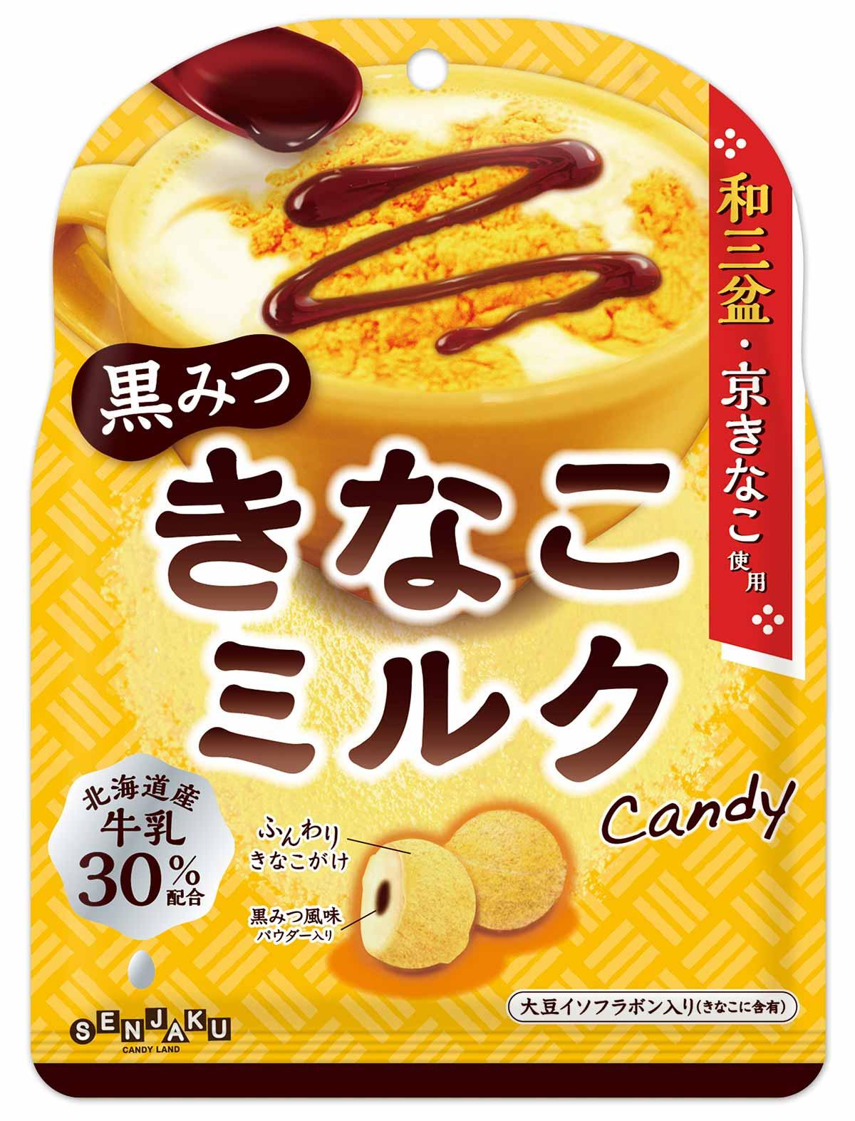 扇雀飴 黒みつきなこミルクCandy 12袋入 ひとくちめからきなこの風味と味わいを楽しめる