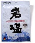 扇雀飴 岩塩キャンデー12袋