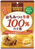 扇雀飴 はちみつと生姜100%のど飴