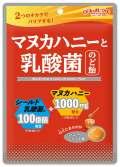 扇雀飴 マヌカハニーと乳酸菌のど飴 12袋