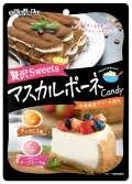 扇雀飴 贅沢sweetsマスカルポーネcandy 12袋